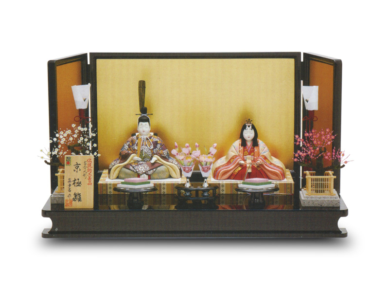 「京極」親王飾り