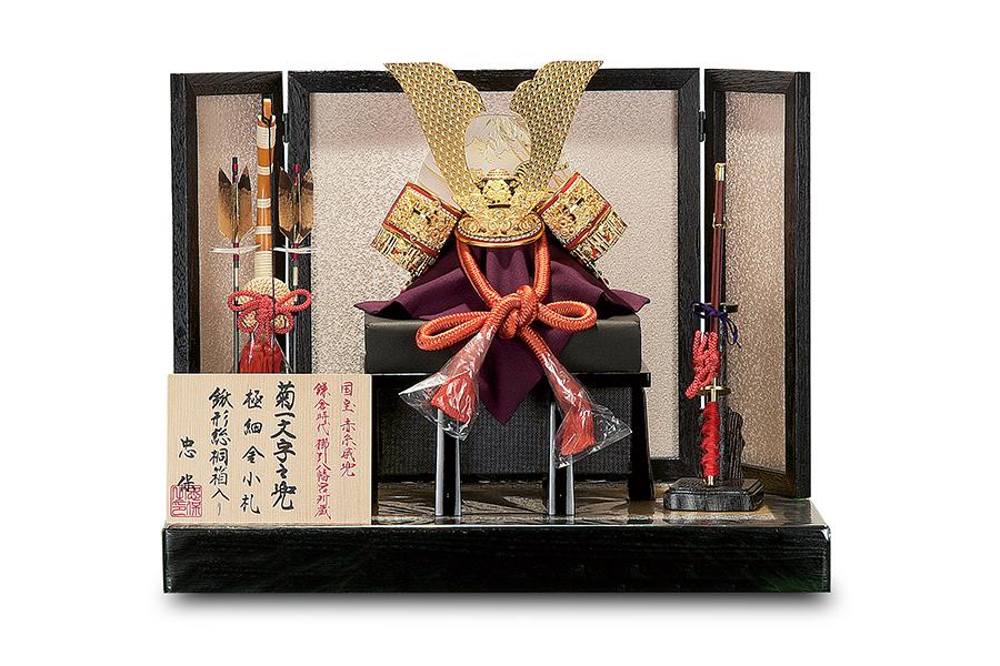 櫛引八幡宮所蔵模写