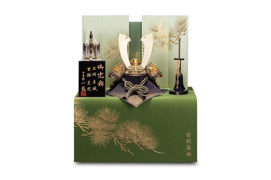 皇輝王 萌黄裾濃威 収納式
